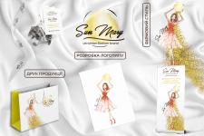 Логотип и фирменный стиль для бренда одежды