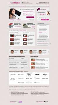 zubi-implanti.ru