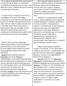 перевод литературного текста англ-русс