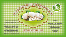 Наклейка на банку с грибами