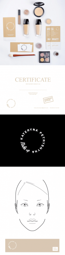 Petryshyna logo