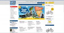 Интернет-гипермаркет WebShop