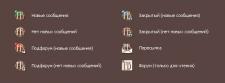 иконки для игрового форума