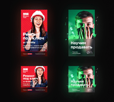Рекламный банер в таргет инстаграм