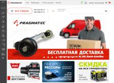 Наполнение ИМ оборудования и инструмента PRAGMATEC