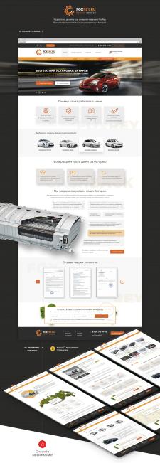 Дизайн сайта FoxRey