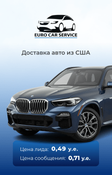 EuroCarService