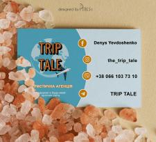 """Дизайн визитки """"Trip Tale"""""""