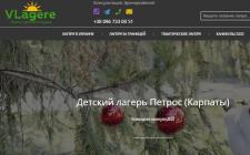 Сайт каталог детских лагерей