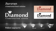 Логотип стоматологической клиники Diamond