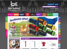 Рекламно-сувенирная продукция и промо одежда