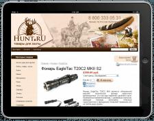 Добавление новых товаров (CMS WebAsist)