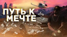 """Превью для видео игрового канала """"Вова Стик"""""""
