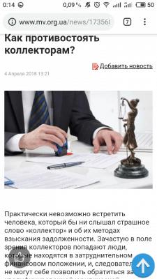 Юридическая статья