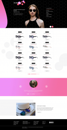 Landing Page стильный женский интернет магазин