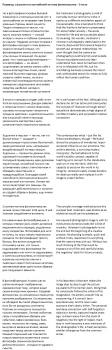 Перевод русский > английский на тему фотоискусства