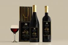 Разработка этикетки для элитного грузинского вина