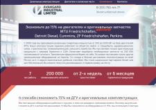 Сайт визитка компании по продаже генераторов