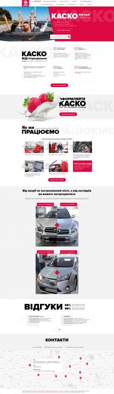 Дизайн landing page для страховой