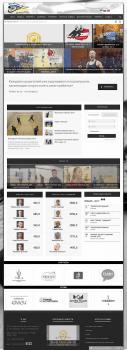 Сайт Федерации сквоша Украины