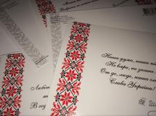 Перевод открыток для Galushki Cards на английский