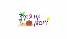 Дизайн логотипу туристичної фірми