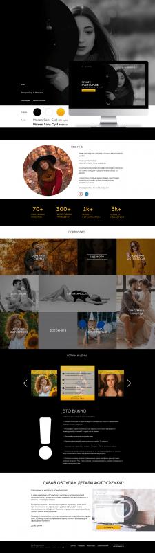 Сайт-портфолио профессионального фотографа