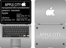 Макет визитки магазина AppleCity