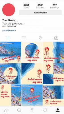 Шаблоны постов Instagram в фирменном стиле