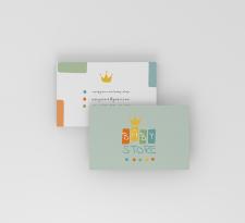 Візитні картки для дитячого магазину