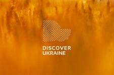 Логотип сервиса бронирования отелей в Украине