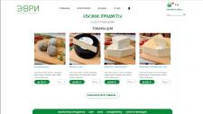 Every24 - доставка свежих продуктов