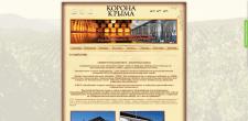 Симферопольский вино-коньячный завод
