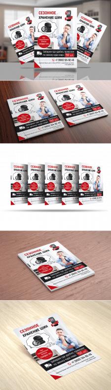 Дизайн листовки для компании доставки шин