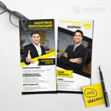 Податкова flyer