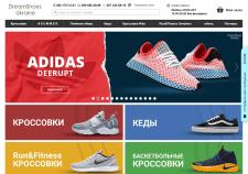 Наполнение ИМ Dreamshoes Ukraine СПОРТИВНАЯ ОБУВЬ