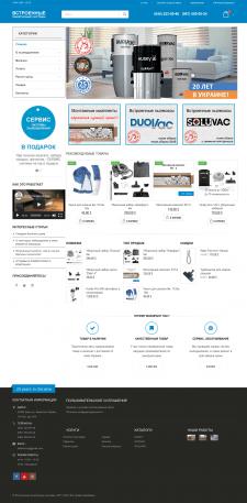 Разработка сайта по продаже пылесосов на WordPress