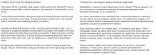 Текст интернет-маркетинг en-ru