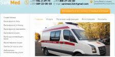 Сопровождение и поисковое продвижение в Болгарии