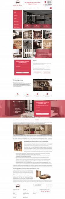 Сайт мебельного ателье CBMA