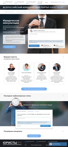 Wordpress. Медийный ресурс. Блог