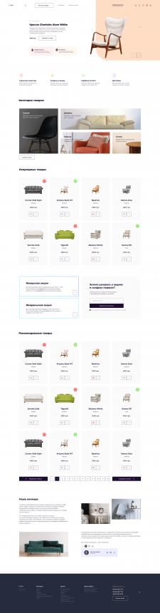 Интернет магазин для продажи мебели