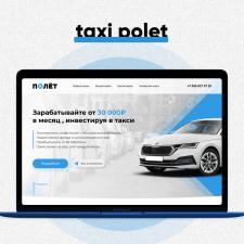 Taxi Polet (Дизайн + верстка)