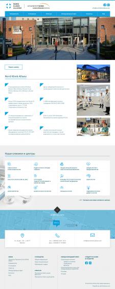 Сайт для сети клиник в Германии