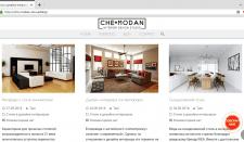 Описание популярных стилей дизайна интерьеров