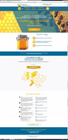 Фирменный дизайн медового сайта