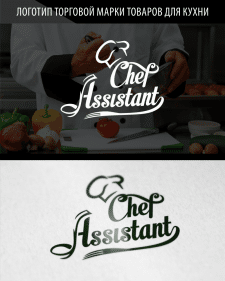 Chef Assistant