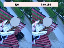 Удаление мусорного ведра с фото