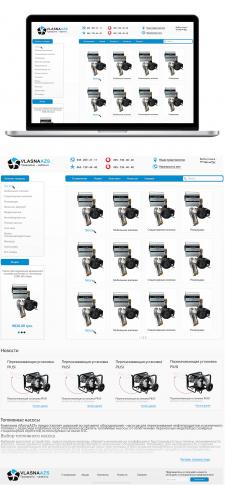 Сайт - VlasnaAZS