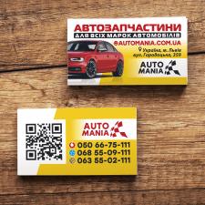 Дизайн візиток для магазину Автозапчастин